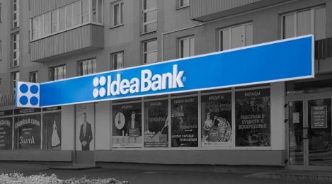 вывеска Idea Bank