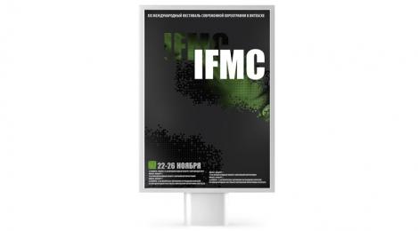 IFMC 2008
