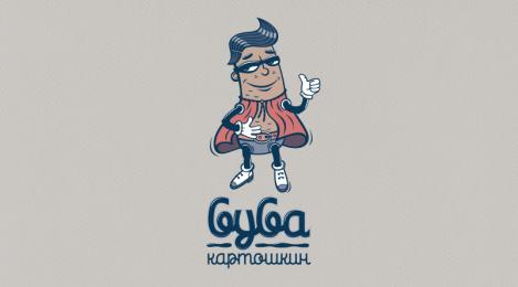 Название, персонаж и логотип для ТМ «Буба Картошкин»