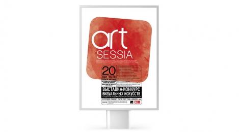 ART SESSIO 2009
