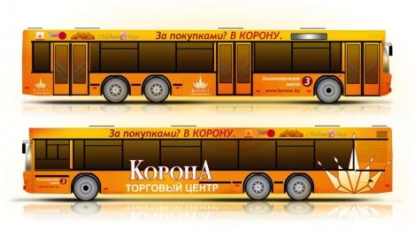 Автобус для «Короны»