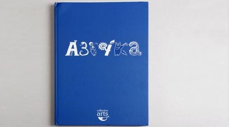 Конкурс иллюстраторов «Азбука»