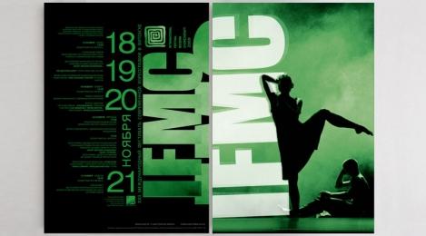 IFMC 2009